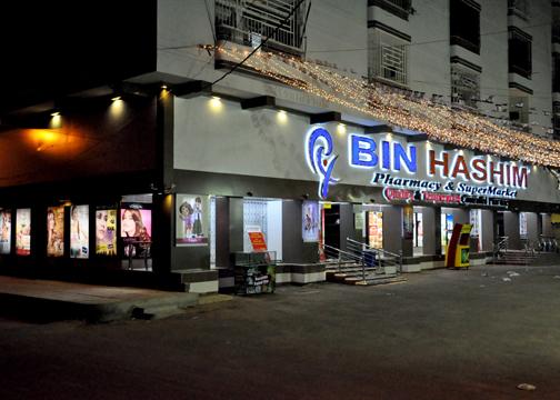 Jauhar Branch – BIN HASHIM PHARMACY & SUPERMARKET